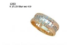 Обручальное кольцо 1253